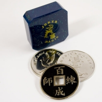 Chinese Coin and Silver Coin Transpo