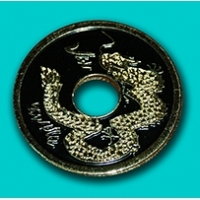 Chinese Coin Black