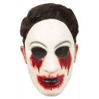 CREEPY PASTA ZALGO MASK